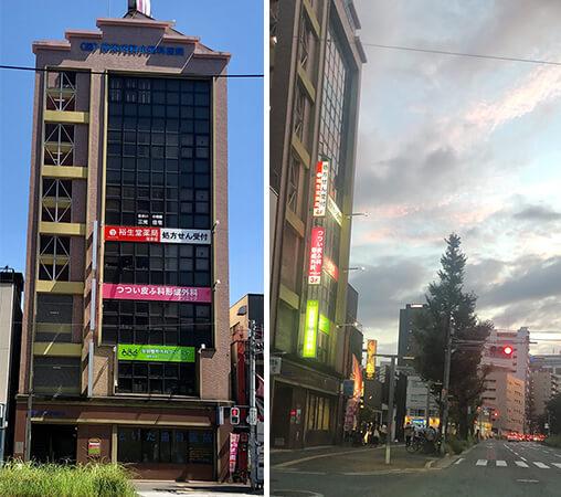 写真:医院外観(正面と道路沿いから)